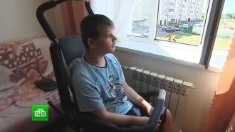 ВОрловской области после сюжета НТВ возбудили дело онарушении прав <nobr>ребенка-инвалида</nobr>