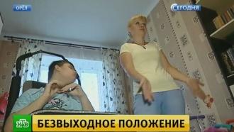Орловские чиновники игнорируют решение суда по ребенку-инвалиду