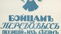 Бойцам передовых позиций и их детям.НТВ.Ru: новости, видео, программы телеканала НТВ