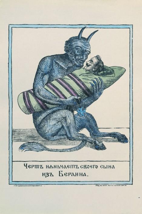Плакат как средство массовой информации. Великая европейская война. Сатирический лубок.НТВ.Ru: новости, видео, программы телеканала НТВ