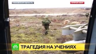 Псковский десантник погиб после учений на полигоне