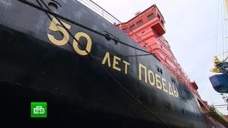 Из Мурманска стартовала мемориальная экспедиция на Северный полюс