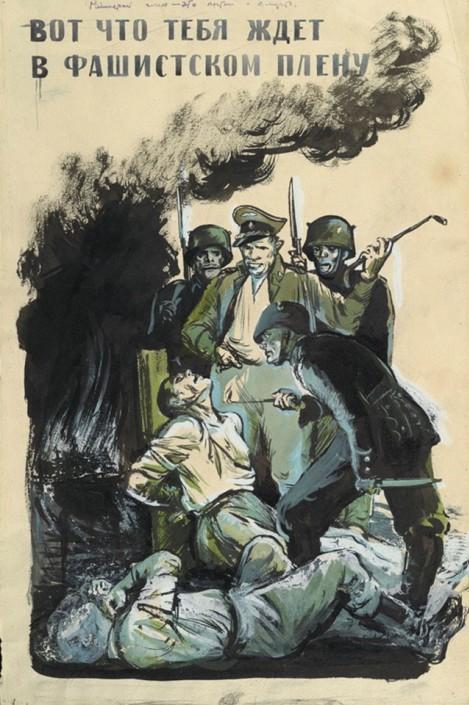 Плакат как средство массовой информации. Вторая мировая война.НТВ.Ru: новости, видео, программы телеканала НТВ