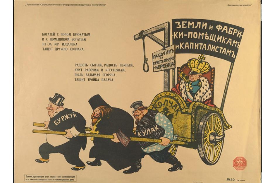 Плакат как средство массовой информации. Послевоенные годы.НТВ.Ru: новости, видео, программы телеканала НТВ