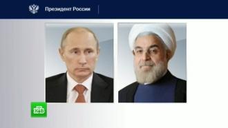 Путин обсудил с президентом Ирана дальнейшее сотрудничество