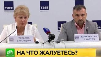 Активисты ОНФ рассказали о главных медицинских проблемах Петербурга