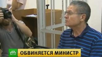 Суд отказался вернуть дело Улюкаева впрокуратуру