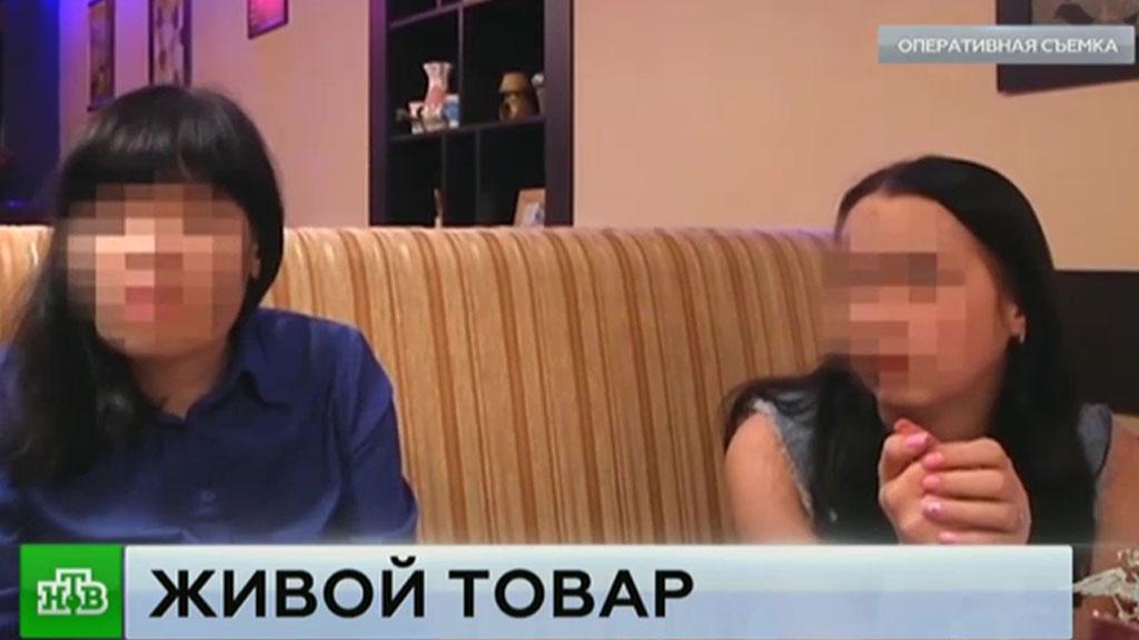 Мужчины в сексуальном рабстве видео, досуг с девушками на пр вернадского
