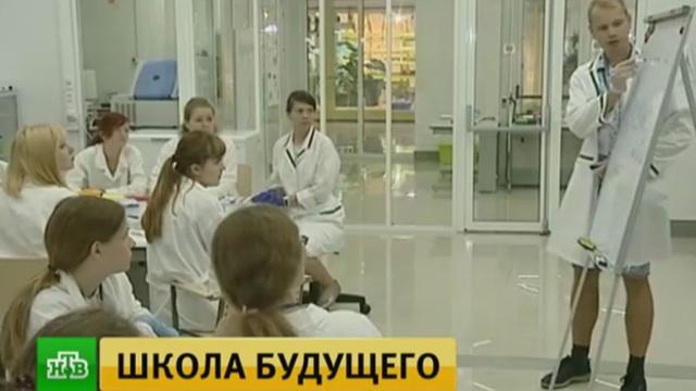 Вцентре «Сириус» стартовала первая конференция по генетике ибиотехнологиям.вузы, генетика, наука и открытия, образование, Сочи.НТВ.Ru: новости, видео, программы телеканала НТВ