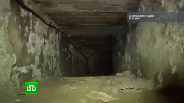 ВРиге нашли исрочно закопали предназначенный для сотрудников КГБ секретный туннель.история, КГБ, Латвия, спецслужбы.НТВ.Ru: новости, видео, программы телеканала НТВ