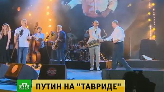 Путин посетил фестиваль Koktebel Jazz Party вКрыму.Крым, Путин, музыка и музыканты, фестивали и конкурсы.НТВ.Ru: новости, видео, программы телеканала НТВ