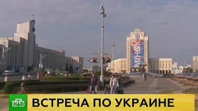 Сурков назвал встречу с Волкером «полезной и конструктивной».Белоруссия, Госдепартамент США, дипломатия, Сурков, США, Украина.НТВ.Ru: новости, видео, программы телеканала НТВ