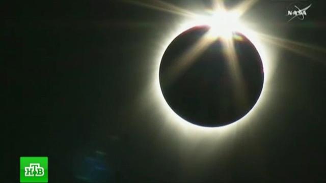 Жители США впервые за 99лет наблюдают полное солнечное затмение.США, Солнце, астрономия, затмения, наука и открытия.НТВ.Ru: новости, видео, программы телеканала НТВ