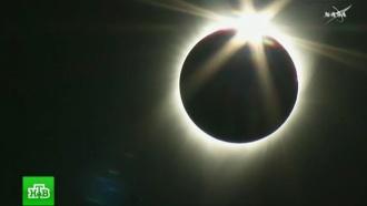 Жители США впервые за 99лет наблюдают полное солнечное затмение