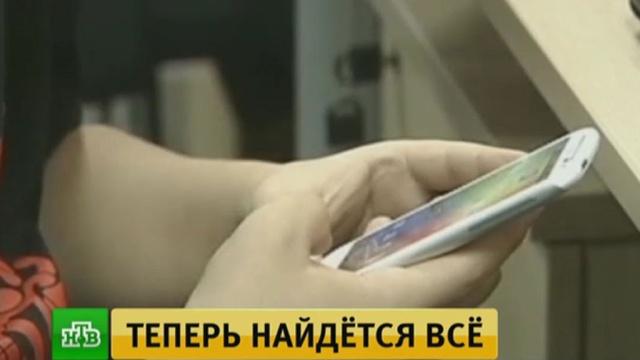 «Яндекс» запустил новую версию поисковика на основе нейросети.Интернет, Яндекс, технологии.НТВ.Ru: новости, видео, программы телеканала НТВ