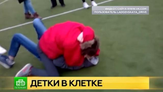 Полиция Петербурга разыскивает совершеннолетнего участника подростковой банды с Большой Охты.Санкт-Петербург, дети и подростки, драки и избиения, полиция, расследование, соцсети.НТВ.Ru: новости, видео, программы телеканала НТВ