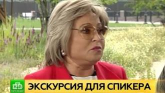 Матвиенко пришла в восторг от Новой Голландии в Петербурге