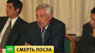 Посол России вСудане мог умереть <nobr>из-за</nobr> проблем ссердцем