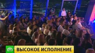 ВМоскве на рекордной высоте прошел концерт органной музыки