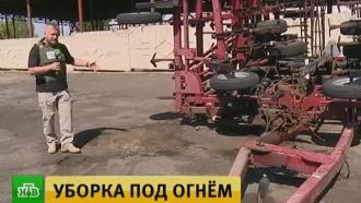 Обстрелы украинских силовиков во время «хлебного перемирия» вДНР повредили сельхозтехнику