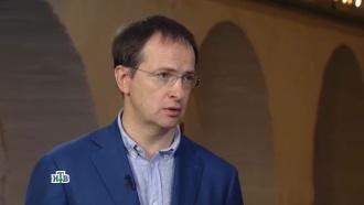 Мединский в интервью НТВ удивился шумихе вокруг дела Серебренникова