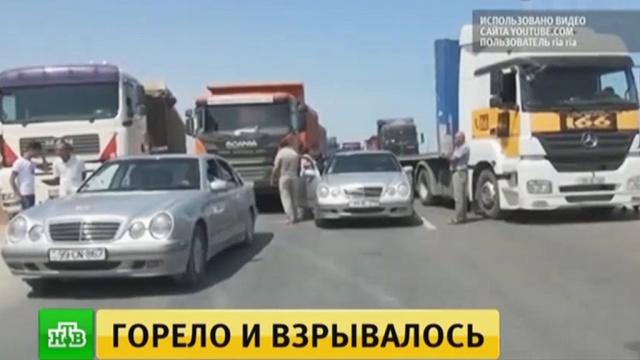 На севере Азербайджана приходят всебя после ЧП на оружейном складе.Азербайджан, армии мира, взрывы, пожары, эвакуация.НТВ.Ru: новости, видео, программы телеканала НТВ
