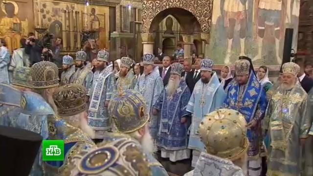 Патриарх Кирилл провел праздничное богослужение в честь Успения Богородицы.православие, религия, торжества и праздники, христианство.НТВ.Ru: новости, видео, программы телеканала НТВ