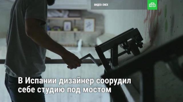 Необычный выдвижной дом под мостом.НТВ.Ru: новости, видео, программы телеканала НТВ