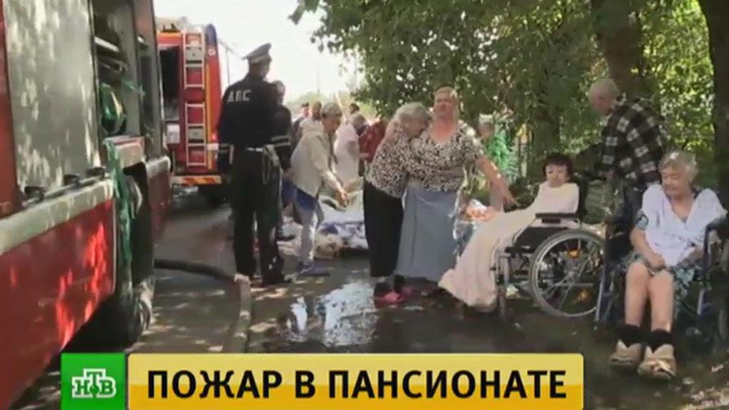 Дом престарелых покровка православный пансионат для престарелых в москве