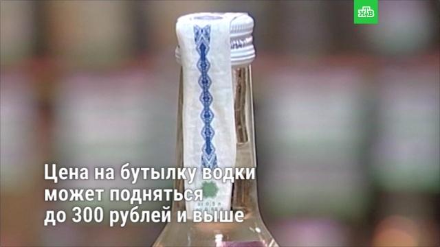 Водка за 300: Минздрав призывает поднять стоимость бутылки водки.НТВ.Ru: новости, видео, программы телеканала НТВ