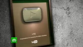 Телеканал НТВ получил премию «Золотая кнопка» от YouTube