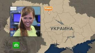 ВКремле проясняют ситуацию спохищением российской журналистки вКиеве