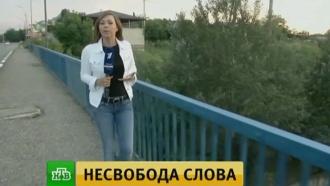Выдворенная сУкраины журналистка Курбатова находится вБрянской области