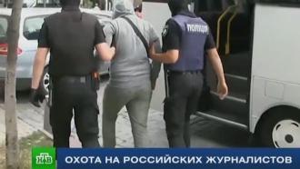 Европейские ценности <nobr>по-украински</nobr>: как Киев вновь объявил охоту на российских журналистов