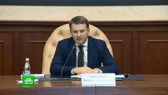 Россиянам пообещали рост доходов вближайшие три года