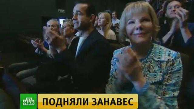 «Ленком» открывает 91-й сезон и готовит премьеры.Ленком, театр.НТВ.Ru: новости, видео, программы телеканала НТВ