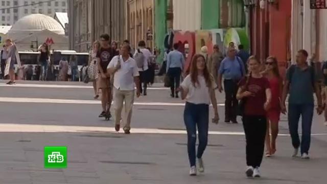 Социологи: считающих себя бедными россиян стало меньше.социология и статистика.НТВ.Ru: новости, видео, программы телеканала НТВ