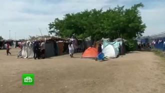 Евросуд запретил Венгрии и Словакии ограничивать поток беженцев