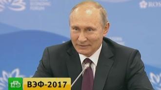 Путин провел встречу с президентом Монголии
