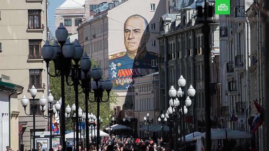 Чем заняться в День города в Москве.Москва, торжества и праздники.НТВ.Ru: новости, видео, программы телеканала НТВ