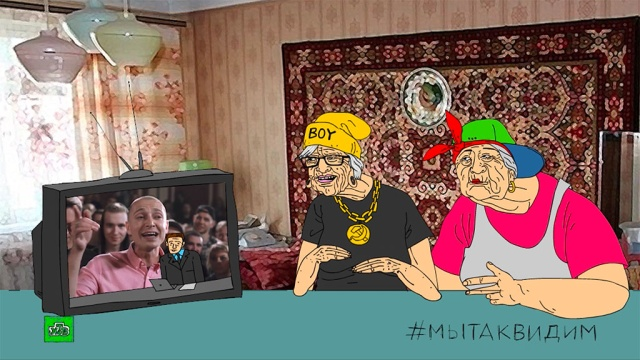 Баттл Oxxxymiron vs Гнойный осветили все федеральные каналы.НТВ.Ru: новости, видео, программы телеканала НТВ