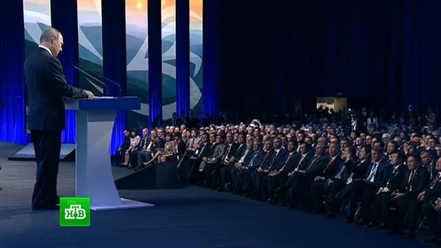 Во Владивостоке подводят итоги Восточного экономического форума.Дальний Восток, Путин, Северная Корея, экономика и бизнес, Япония.НТВ.Ru: новости, видео, программы телеканала НТВ