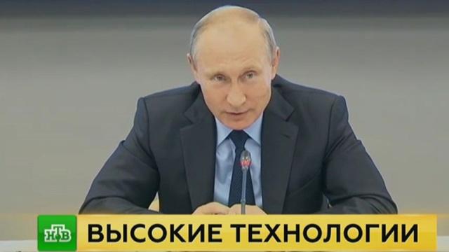 Путин: «Интернет вещей» совершит переворот вроссийской промышленности.Пермский край, технологии, Путин, изобретения, Пермь, Интернет, гаджеты.НТВ.Ru: новости, видео, программы телеканала НТВ