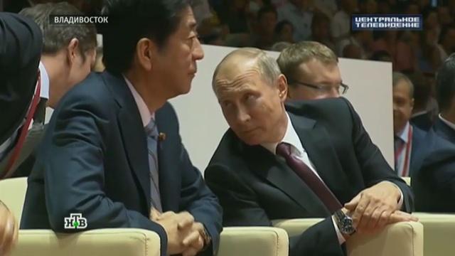 ВЭФ-2017 превратил Владивосток в центр мировой и внутрироссийской политики.Владивосток, инвестиции, Путин, Северная Корея, экономика и бизнес, Южная Корея, Япония.НТВ.Ru: новости, видео, программы телеканала НТВ