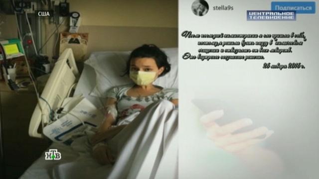 Актрису Стеллу Барановскую могло погубить лечение в солнечном «раю».болезни, знаменитости, медицина, народная медицина, онкологические заболевания, смерть.НТВ.Ru: новости, видео, программы телеканала НТВ