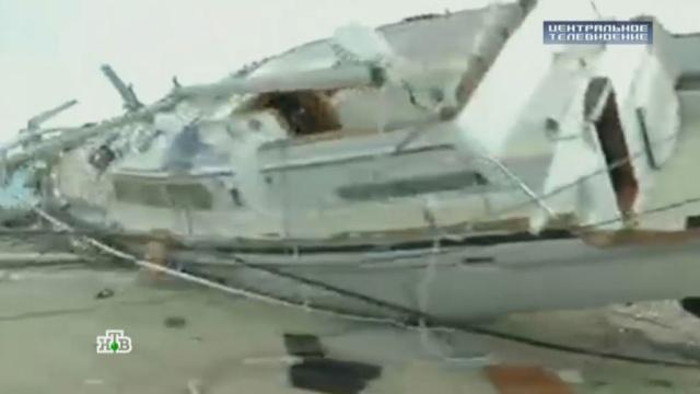 Власти Флориды попросили более 5 млн жителей запастись едой на трое суток.Атлантический океан, Куба, стихийные бедствия, США, штормы и ураганы.НТВ.Ru: новости, видео, программы телеканала НТВ