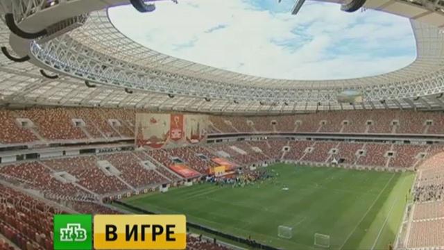 Путин в обновленных «Лужниках» дал старт мировому туру главного трофея ЧМ.Лужники, Путин, спорт, стадионы, ФИФА, футбол.НТВ.Ru: новости, видео, программы телеканала НТВ
