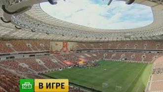 Путин в обновленных «Лужниках» дал старт мировому туру главного трофея ЧМ