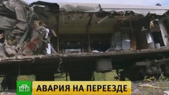 Названы возможные причины столкновения грузовика споездом вХМАО