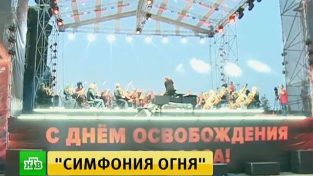 Знаменитая пианистка Лисица сыграла для жителей Донецка под открытым небом.Донецк, Украина, торжества и праздники.НТВ.Ru: новости, видео, программы телеканала НТВ